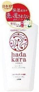 (2016年秋の新商品)(ライオン)hadakara(ハダカラ) ボディソープ フローラルブーケの香り 本体 500ml(お買い得3個セット)