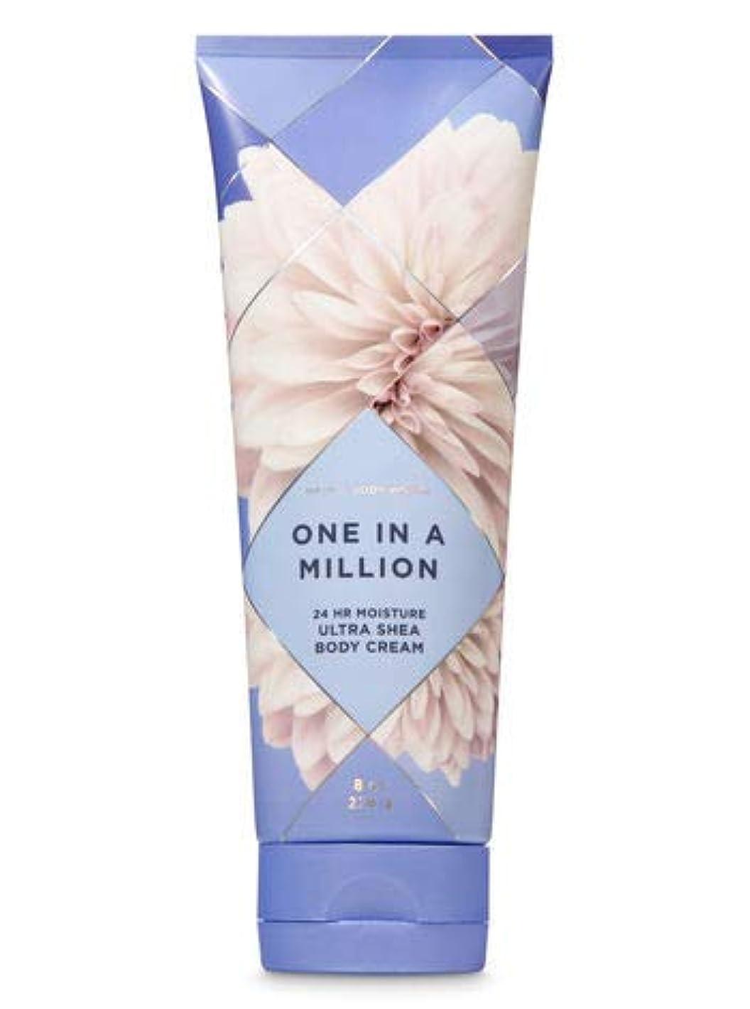 カウントパス溶接【Bath&Body Works/バス&ボディワークス】 ボディクリーム ワンインアミリオン Ultra Shea Body Cream One in a Million 8 oz / 226 g [並行輸入品]