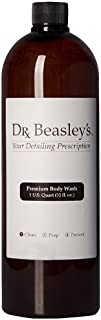 Dr. Beasley's Premium Body Car Wash - 32 oz. High Foam Formula, Lifts and Removes Contaminants, Gentle Against Skin