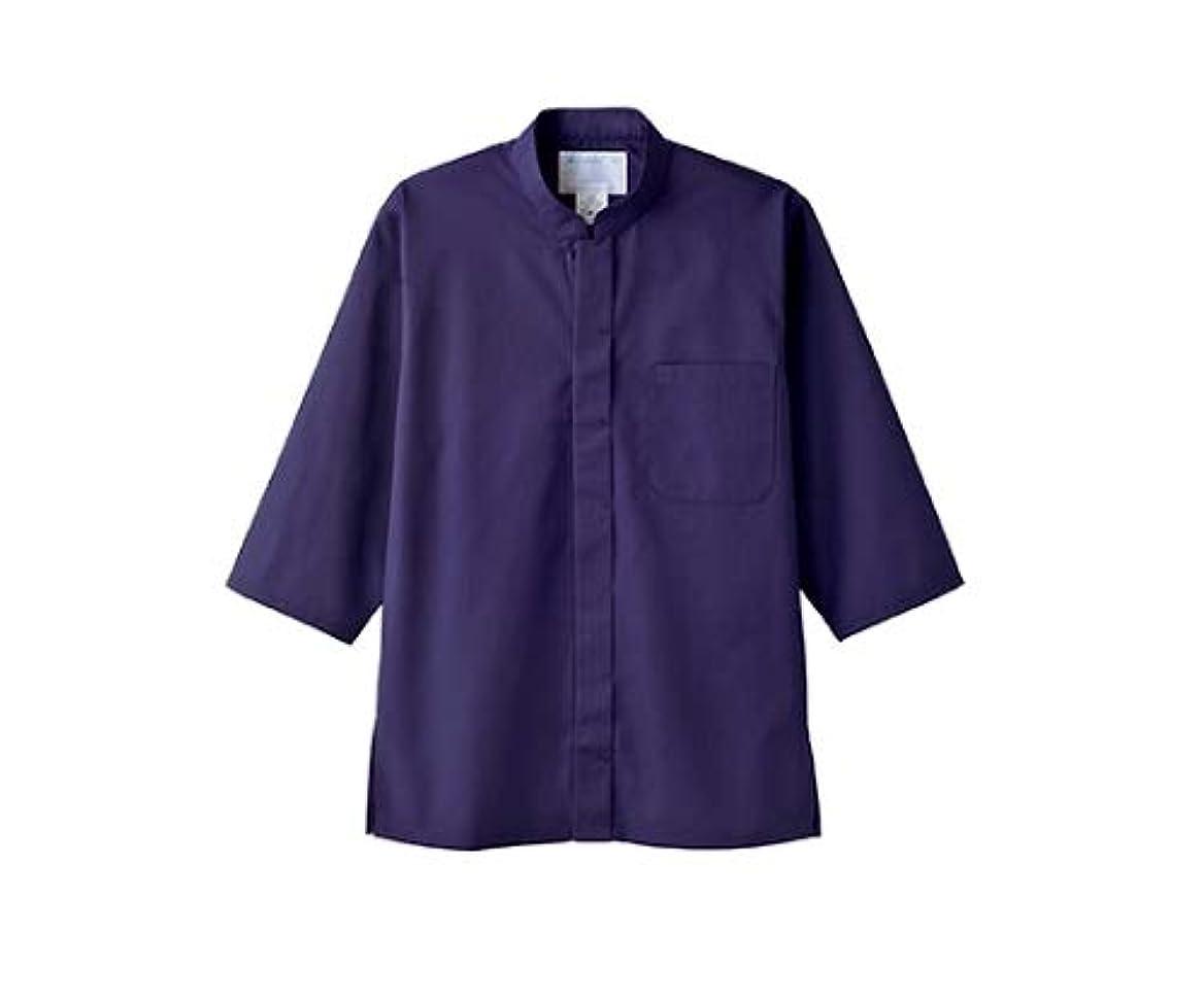 哀みなすパーティー調理シャツ 男女兼用 7分袖 紺/61-6078-65