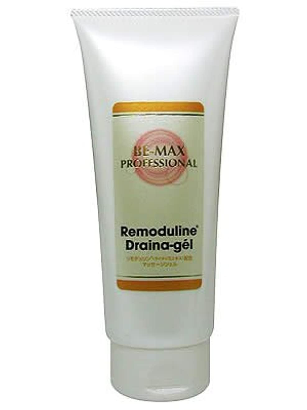 シアー症状特権BE-MAX プロフェッショナル リモデュリン ドレナージェル