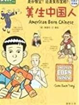 ABC-with Chinese and English Version (Chinese Edition)
