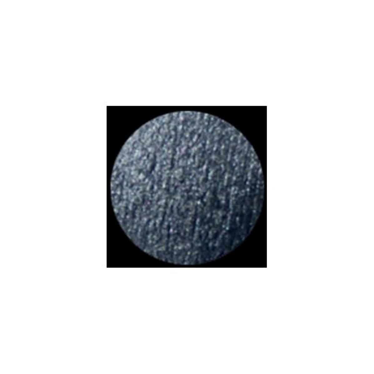 気難しい知覚する熱帯の(6 Pack) KLEANCOLOR American Eyedol (Wet/Dry Baked Eyeshadow) - Onyx (並行輸入品)