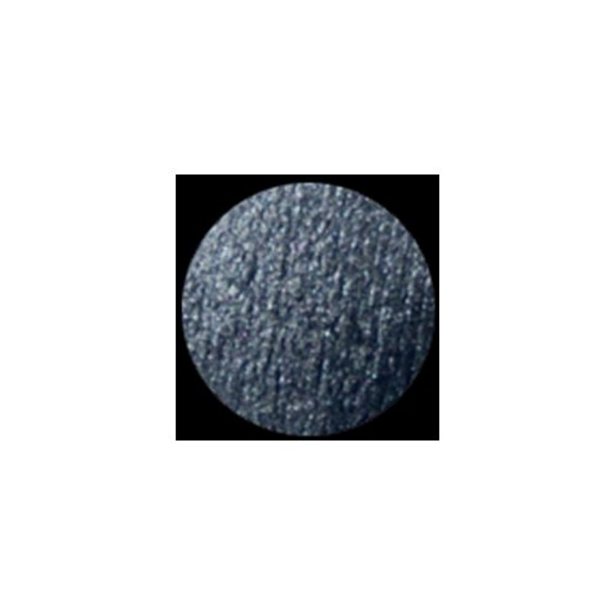 補助仲良し盟主KLEANCOLOR American Eyedol (Wet/Dry Baked Eyeshadow) - Onyx (並行輸入品)
