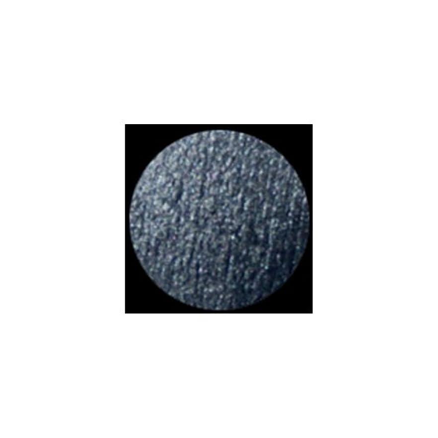 想像力豊かな韻決定する(3 Pack) KLEANCOLOR American Eyedol (Wet/Dry Baked Eyeshadow) - Onyx (並行輸入品)