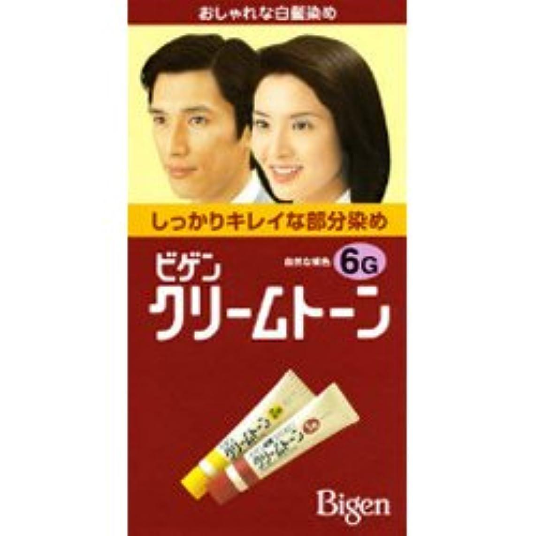 いつでもブローホール変装ビゲンクリームトーン 6G 自然な褐色(40g+40g)