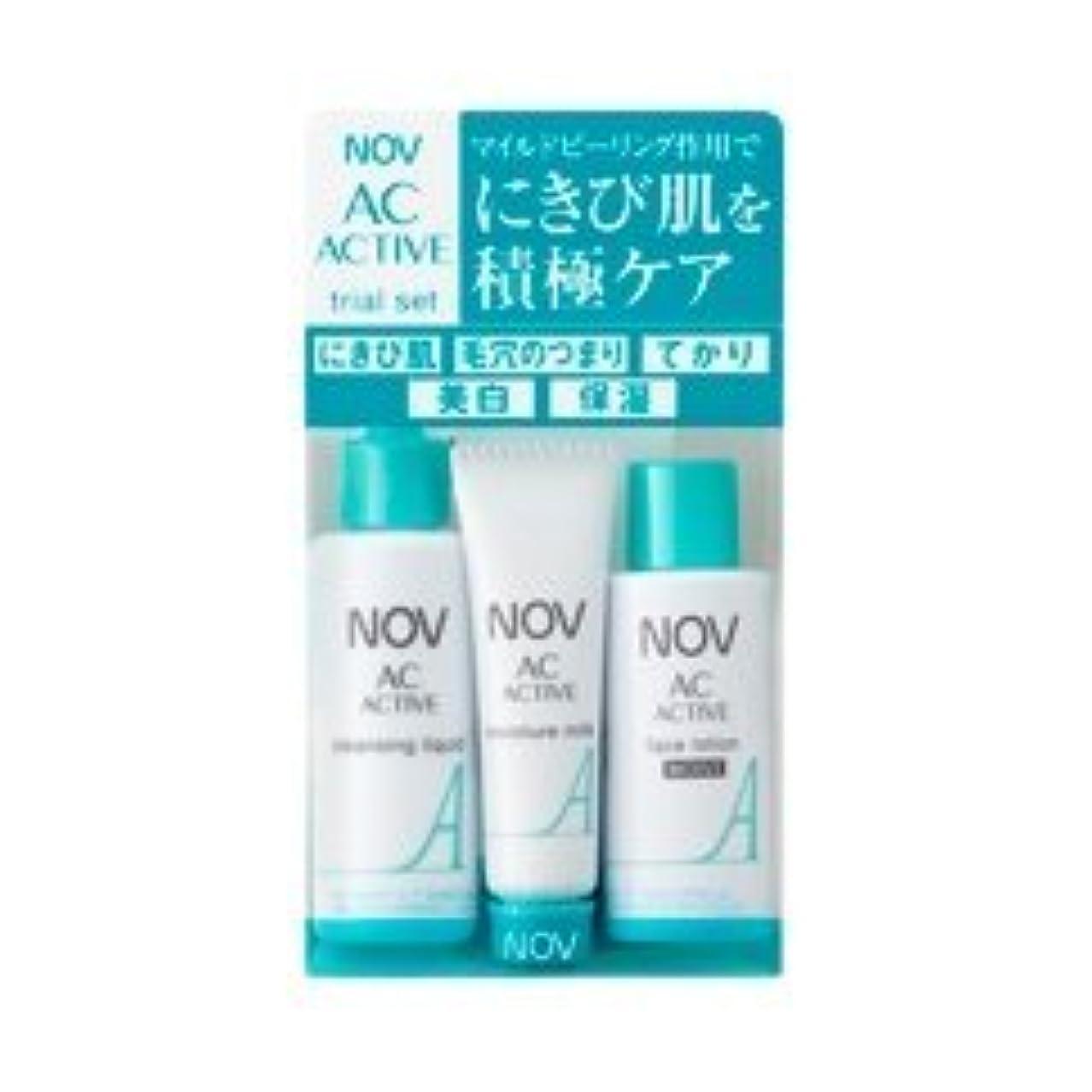 チャータープレゼン質素なNOV ノブ ACアクティブトライアルセット