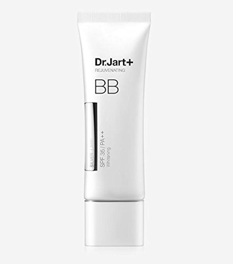 歩き回るアラスカ追加[Dr. Jart] Silver Label BB Rejuvenating Beauty Balm 50ml SPF35 PA++/[ドクタージャルト] シルバーラベル BB リジュビネイティング ビューティー バーム 50ml SPF35 PA++ [並行輸入品]