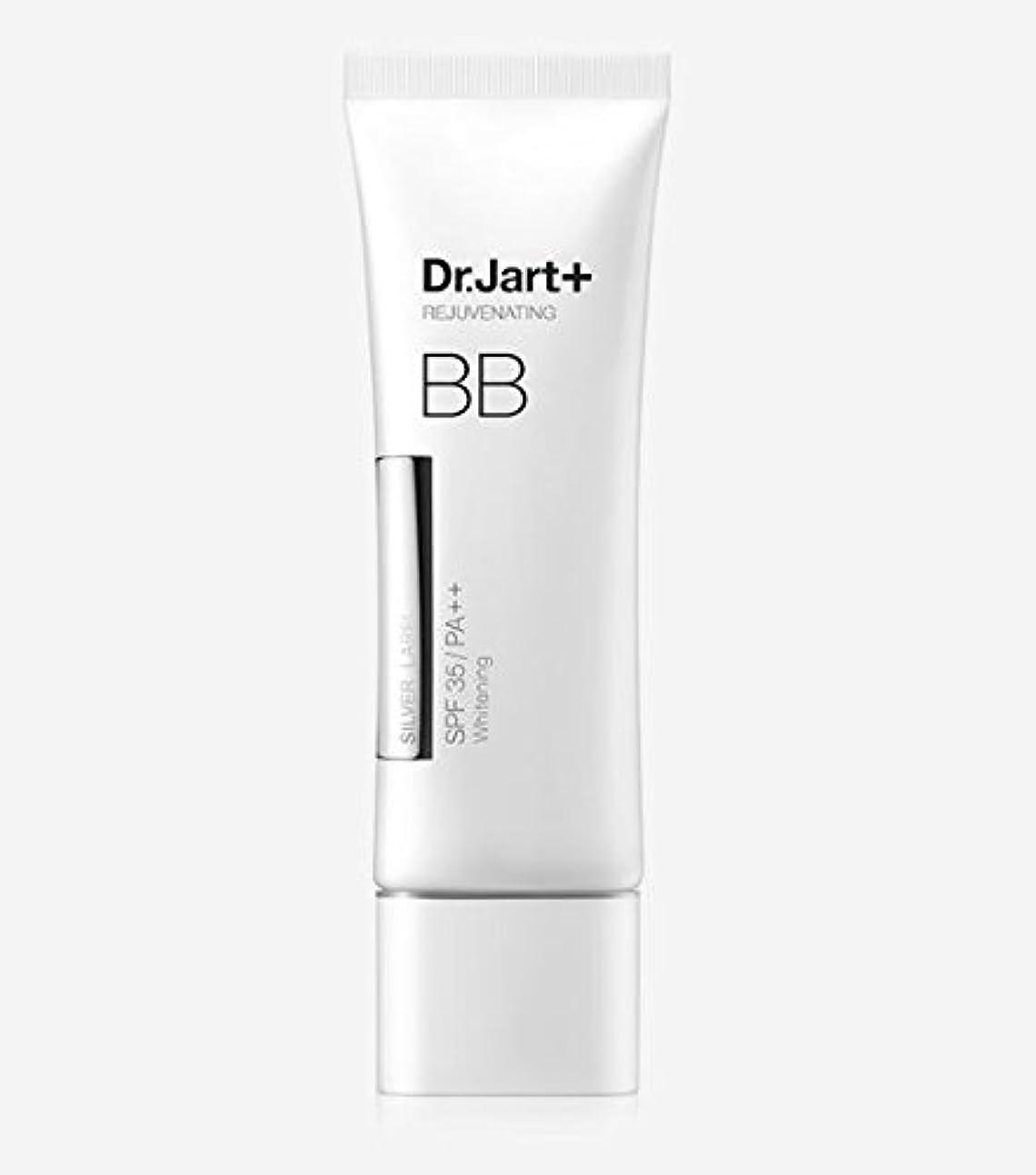 抵当信頼スリップ[Dr. Jart] Silver Label BB Rejuvenating Beauty Balm 50ml SPF35 PA++/[ドクタージャルト] シルバーラベル BB リジュビネイティング ビューティー バーム 50ml SPF35 PA++ [並行輸入品]