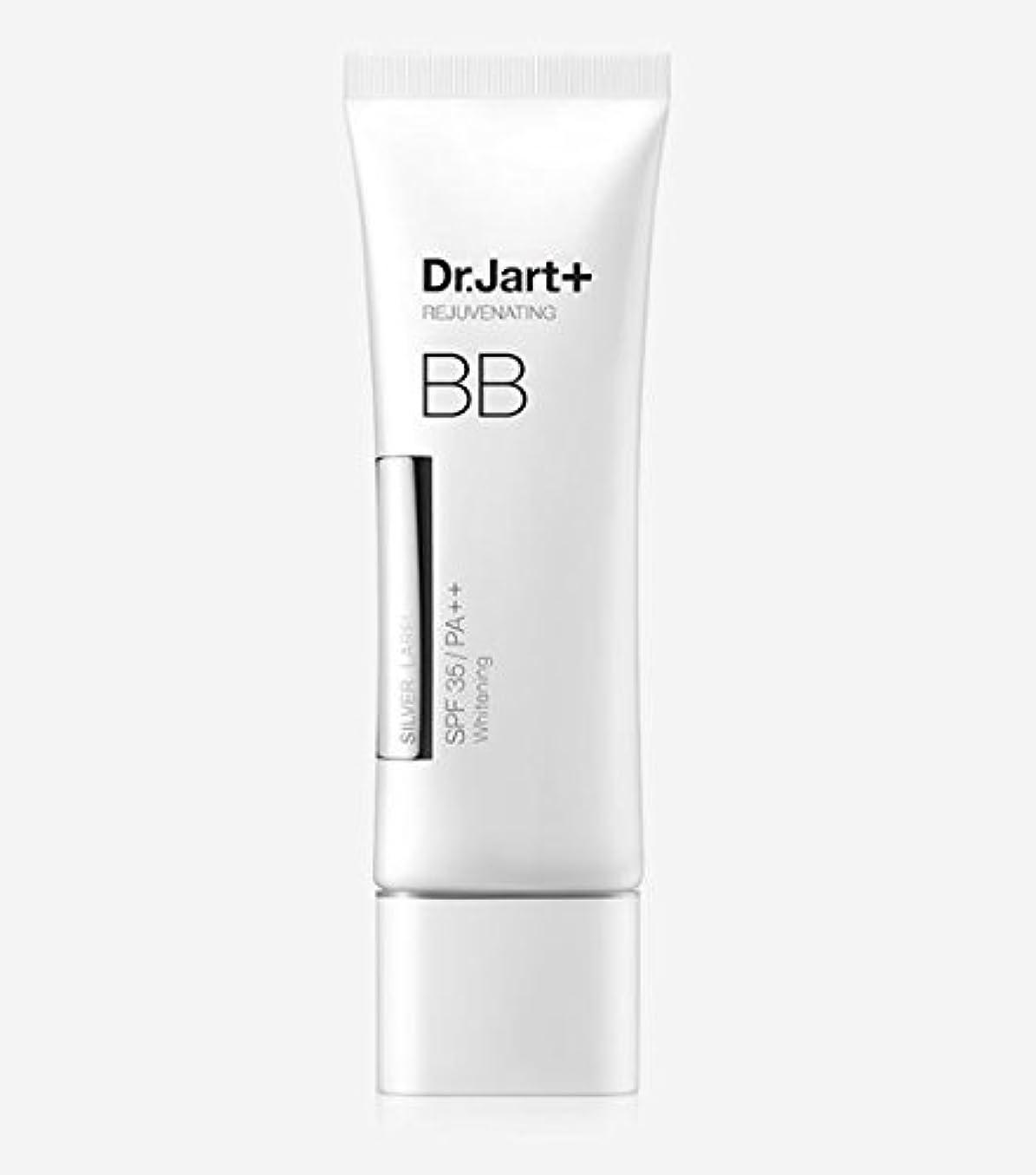 豆障害振り返る[Dr. Jart] Silver Label BB Rejuvenating Beauty Balm 50ml SPF35 PA++/[ドクタージャルト] シルバーラベル BB リジュビネイティング ビューティー バーム 50ml SPF35 PA++ [並行輸入品]