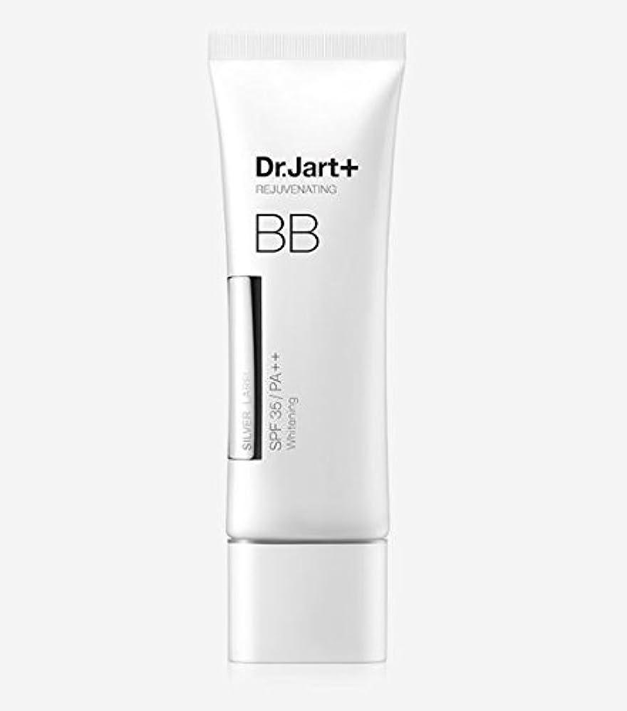 人工的な無秩序日[Dr. Jart] Silver Label BB Rejuvenating Beauty Balm 50ml SPF35 PA++/[ドクタージャルト] シルバーラベル BB リジュビネイティング ビューティー バーム 50ml SPF35 PA++ [並行輸入品]