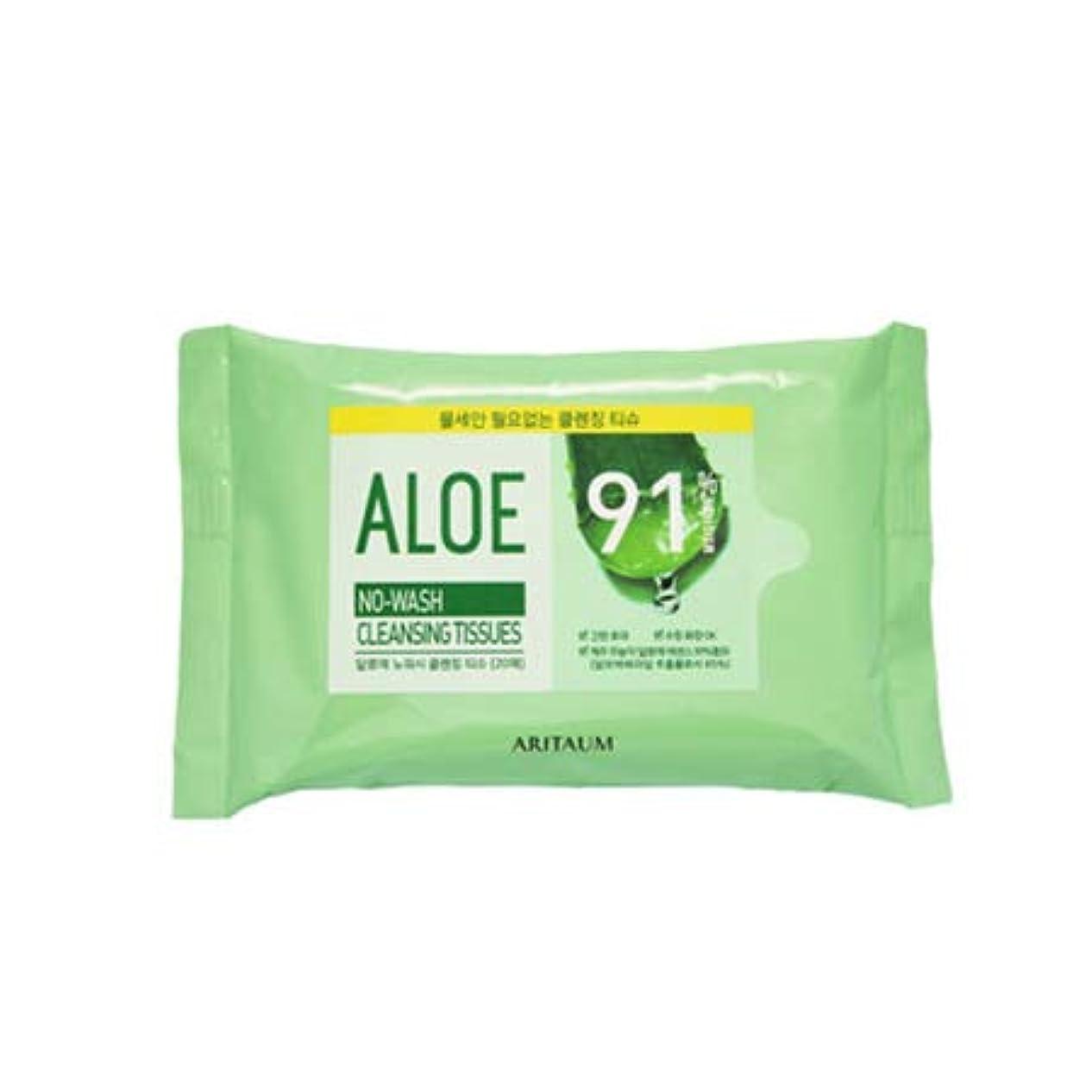 つなぐ汚すビット【アリタウム.aritaum]アロエノーウォッシュクレンジングティッシュ20枚(2019.07 new)×2ea/ aloe no wash clwansing tissue(20sheet×2ea) (20 sheet)