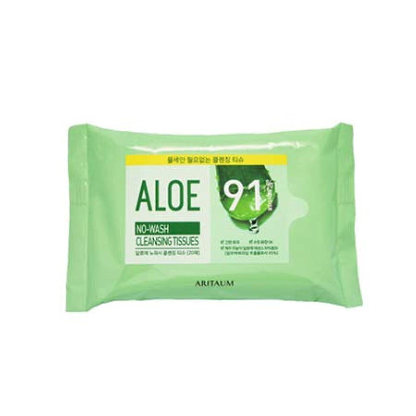 内陸不足メロディアス【アリタウム.aritaum]アロエノーウォッシュクレンジングティッシュ20枚(2019.07 new)×2ea/ aloe no wash clwansing tissue(20sheet×2ea) (20 sheet)
