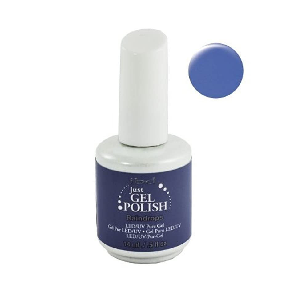 コイル旅仲良しIBD Just Gel Nail Polish, Raindrops, 0.5 Fluid Ounce by IBD [並行輸入品]