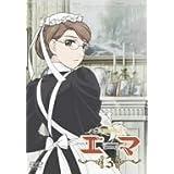 英國戀物語エマ 3 通常版 [DVD]