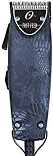 Oster Professional Kryptec Snake Skin Color Fast Feed Professional Clipper