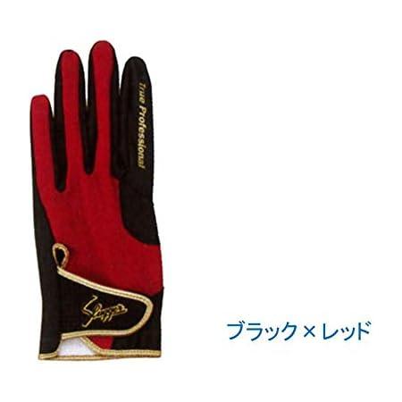 久保田スラッガー 守備用 手袋 片手用 S-1
