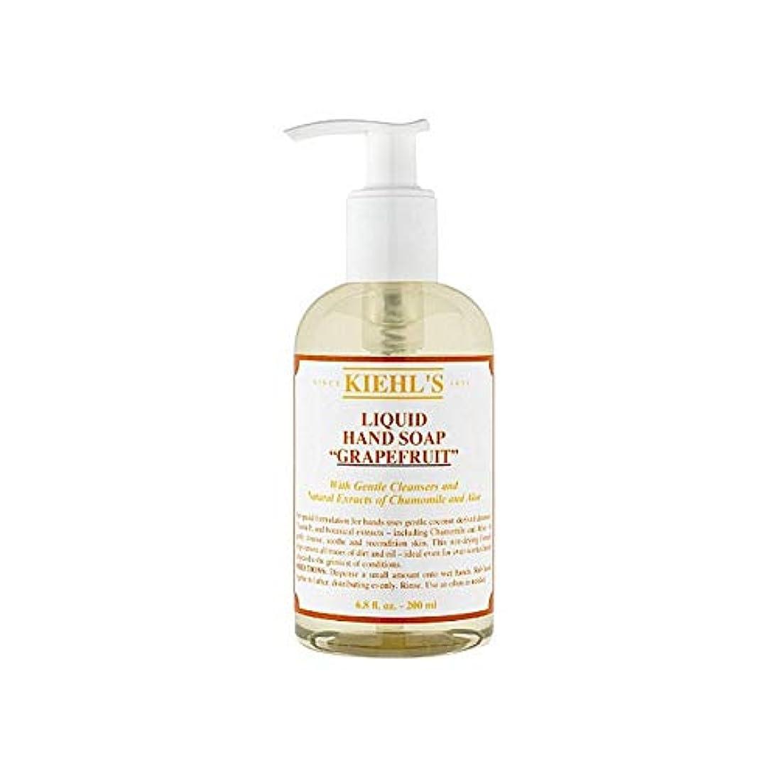 真珠のようなエーカー忌み嫌う[Kiehl's ] キールズ液体ハンドソープ - グレープフルーツ250ミリリットル - Kiehl's Liquid Hand Soap - Grapefruit 250ml [並行輸入品]