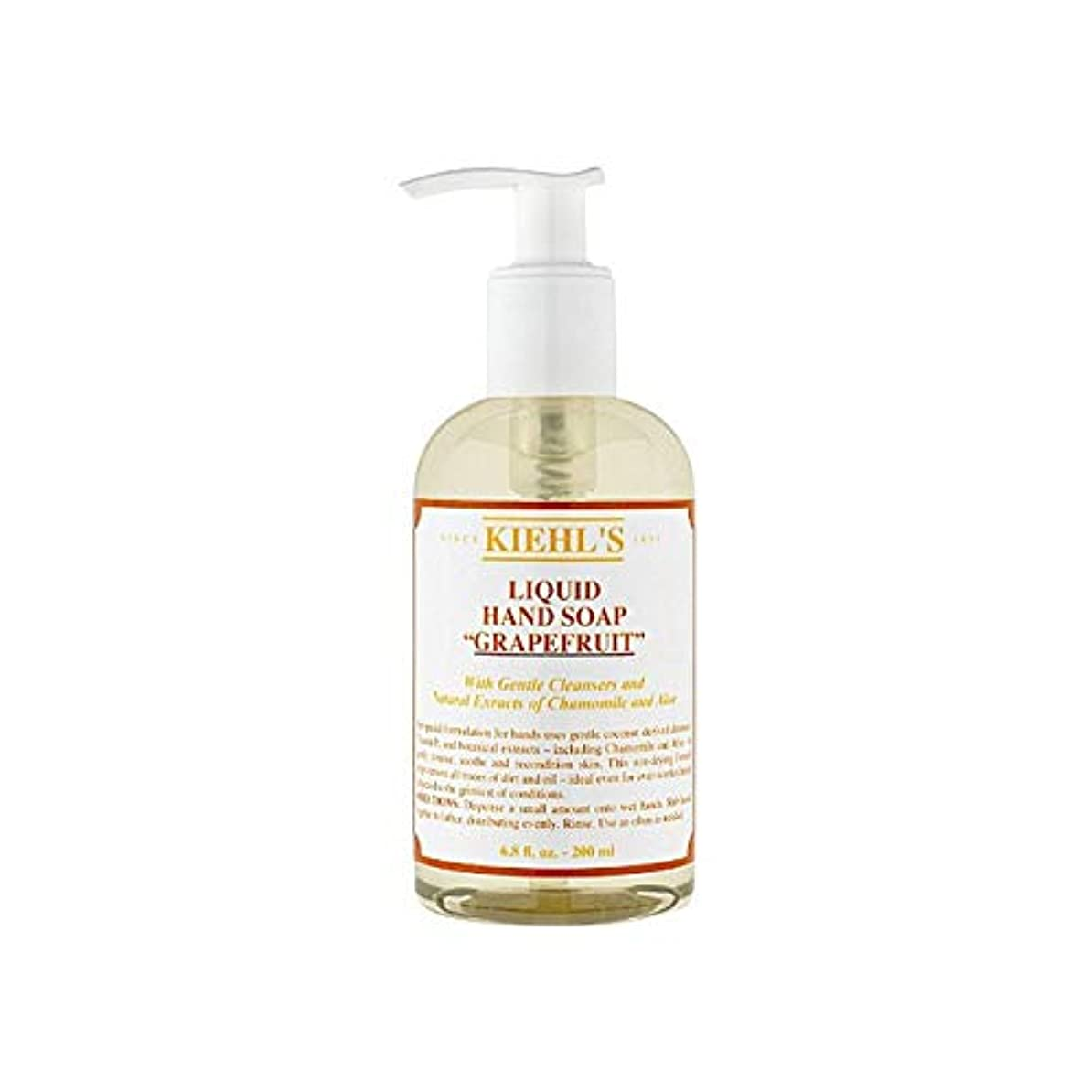 日の出マークされた[Kiehl's ] キールズ液体ハンドソープ - グレープフルーツ250ミリリットル - Kiehl's Liquid Hand Soap - Grapefruit 250ml [並行輸入品]
