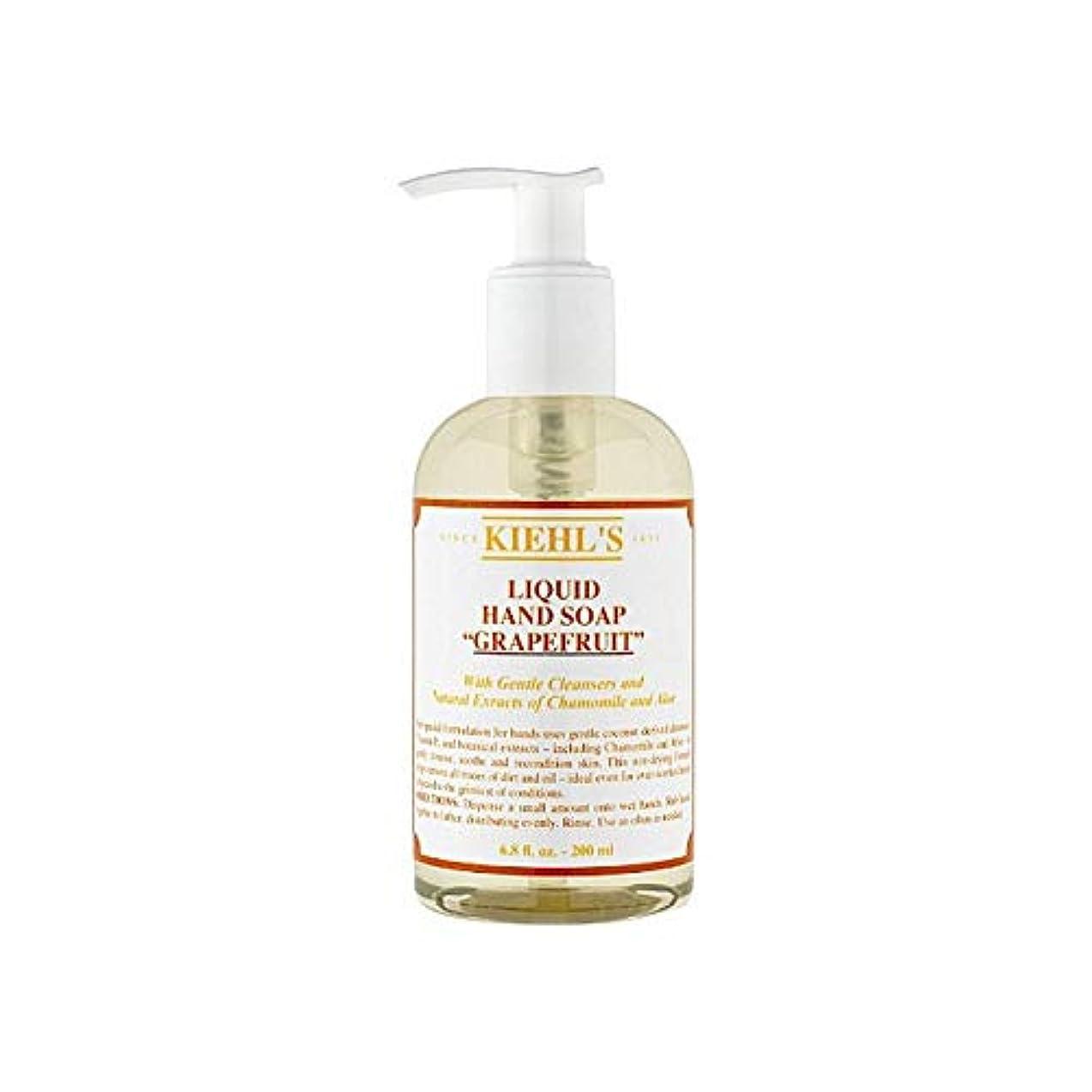 メルボルン容赦ない資金[Kiehl's ] キールズ液体ハンドソープ - グレープフルーツ250ミリリットル - Kiehl's Liquid Hand Soap - Grapefruit 250ml [並行輸入品]