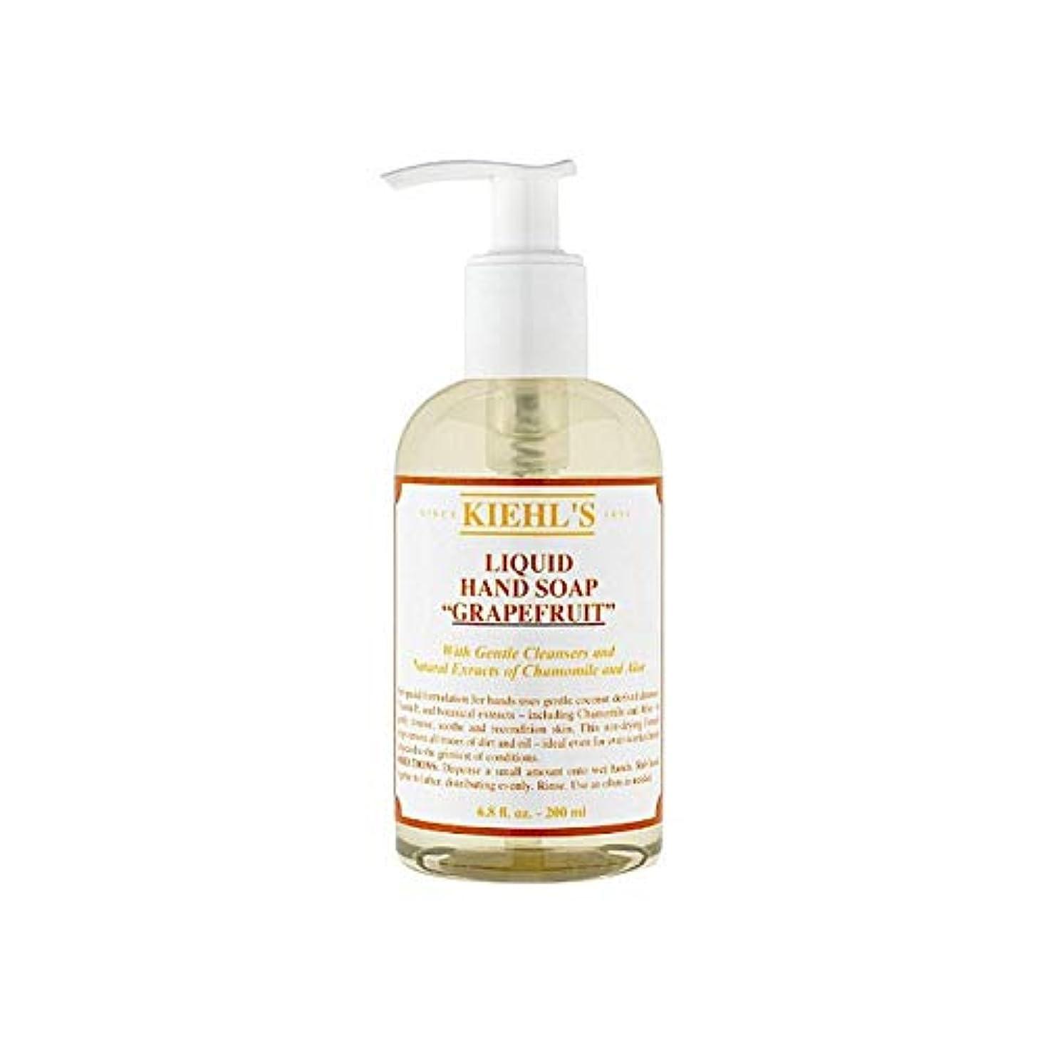 囲む先見の明手首[Kiehl's ] キールズ液体ハンドソープ - グレープフルーツ250ミリリットル - Kiehl's Liquid Hand Soap - Grapefruit 250ml [並行輸入品]