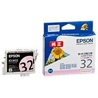 ( お徳用 40セット ) EPSON エプソン インクカートリッジ 純正 【ICLM32】 ライトマゼンタ
