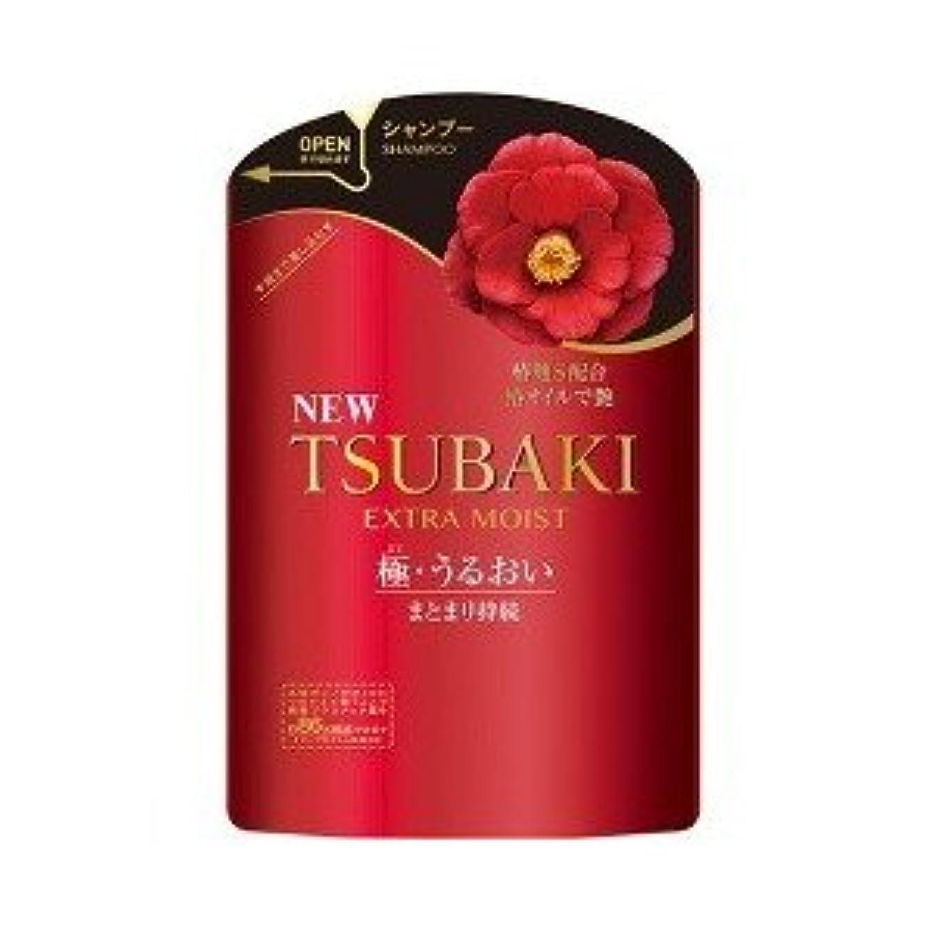 テンション数値の前で(2016年秋の新商品)(資生堂)TSUBAKI(ツバキ) エクストラモイスト シャンプー Na つめかえ用 345ml(お買い得3個セット)