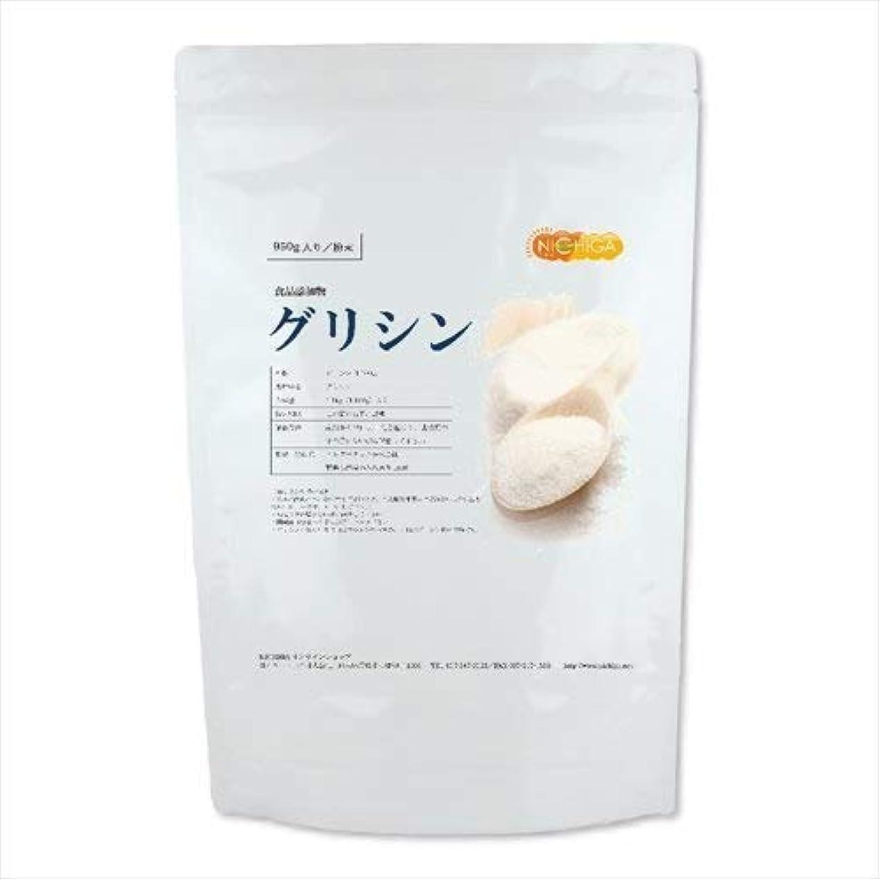 ケイ素ハムモンスターグリシン 950g (glycine) 国内製造品 【付属スプーン】 [01] NICHIGA(ニチガ)