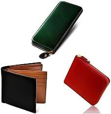 財布(メンズ・レディース)がお買い得; セール価格: ¥2,682 - ¥10,332