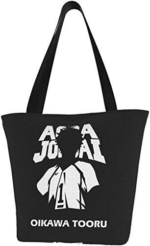 Nigel Tomm Haikyuu - Tobio Kageyama Canvas Tote Bag con cremallera Reutilizable Shopping Grocery Bags Bolsos para regalo Fun Art Cosplay Travel