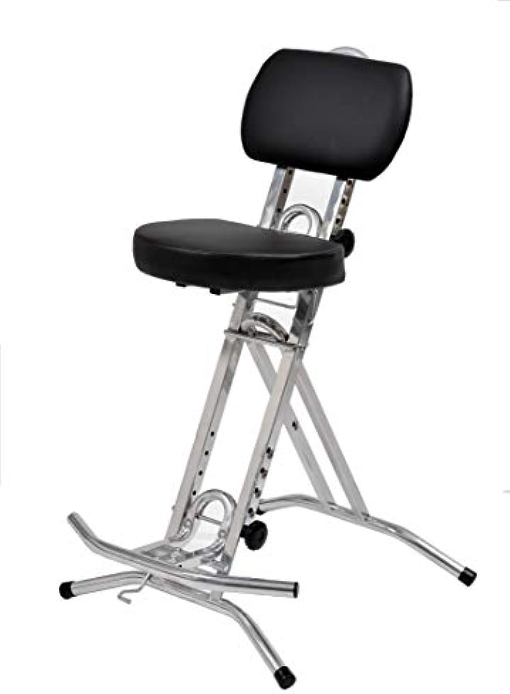 LIBEDOR Stehhilfe Stehhocker Stehsitz Sitz Stehstütze Silber Schwarz mit ergonomischer 6 cm Sitz bis 130 kg belastbar TGN NEUHEIT 2018