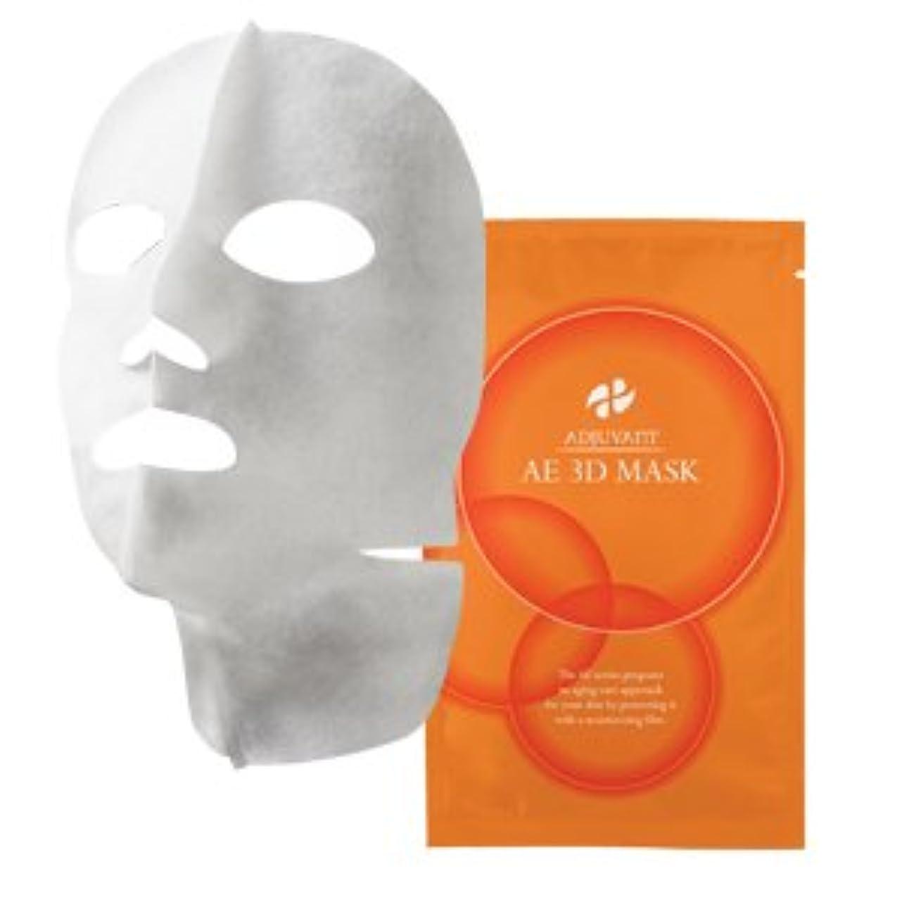 中央海峡ひもひどくアジュバン AE 3Dマスク 35ml×6枚入り<マスク>