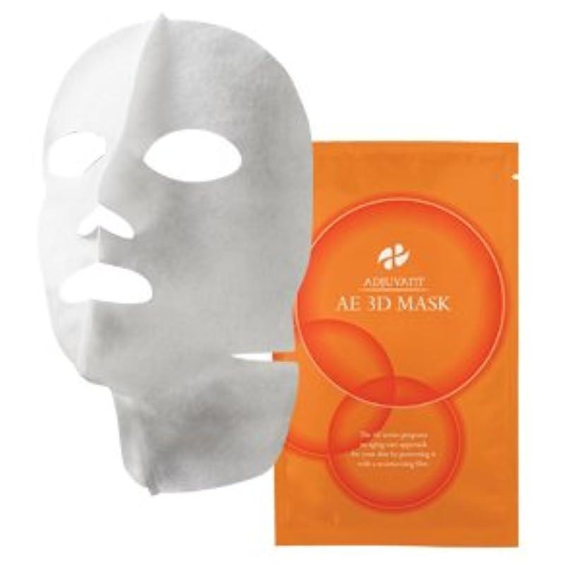 論理シマウマ縮れたアジュバン AE 3Dマスク 35ml×6枚入り<マスク>