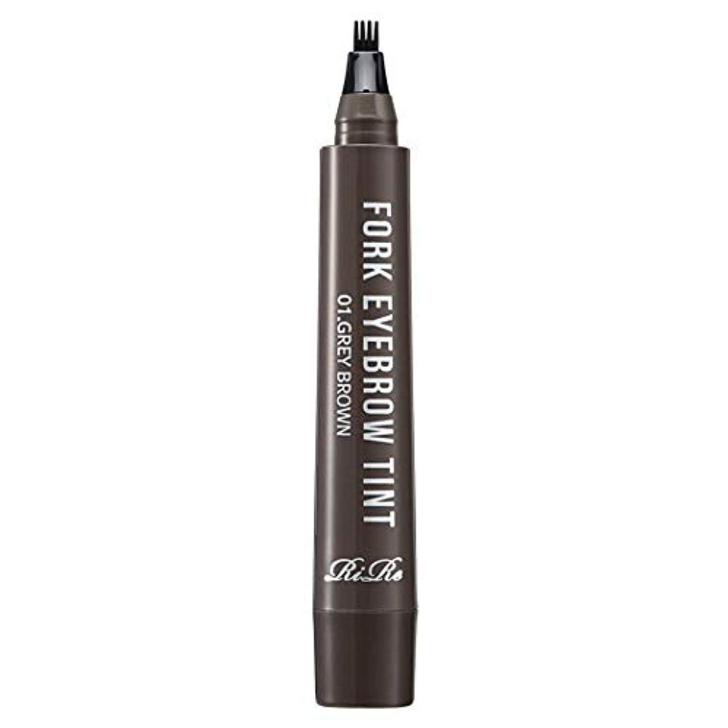スリムクライマックスルネッサンスRiRe フォーク アイブロウ ティント / Fork Eyebrow Tint / 1回使用で8日持続 (1.グレーブラウン) [並行輸入品]
