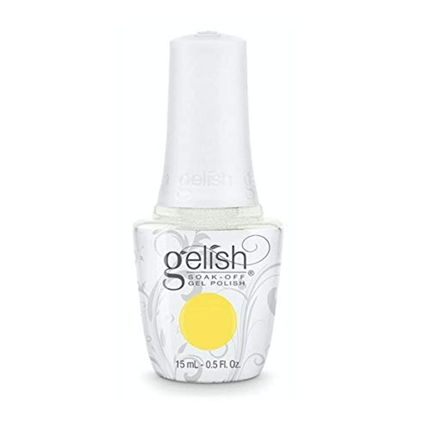 バイオリン見る人いいねHarmony Gelish - Rocketman Collection - Glow Like A Star- 15ml / 0.5oz