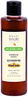 Khadi Mauri Herbal Amla Brahmi Heena - SLES & PARABEN FREE - 210 ml