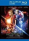 コンビニ・ウォーズ~バイトJK VS ミニナチ軍団~ ブルーレイディスク [Blu-ray] [レンタル落ち] image