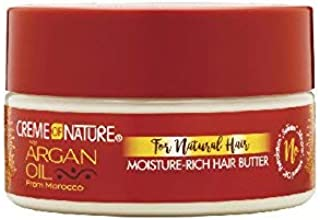 Creme Of Nature Argan Oil Butter-Licious Curls 7.5oz (Packaging May Vary)