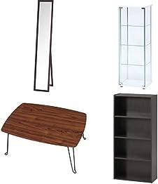 【家具の買い替え時】不二貿易のコレクションケースやミラー、テーブルなどがお買い得; セール価格: ¥451 - ¥49,840