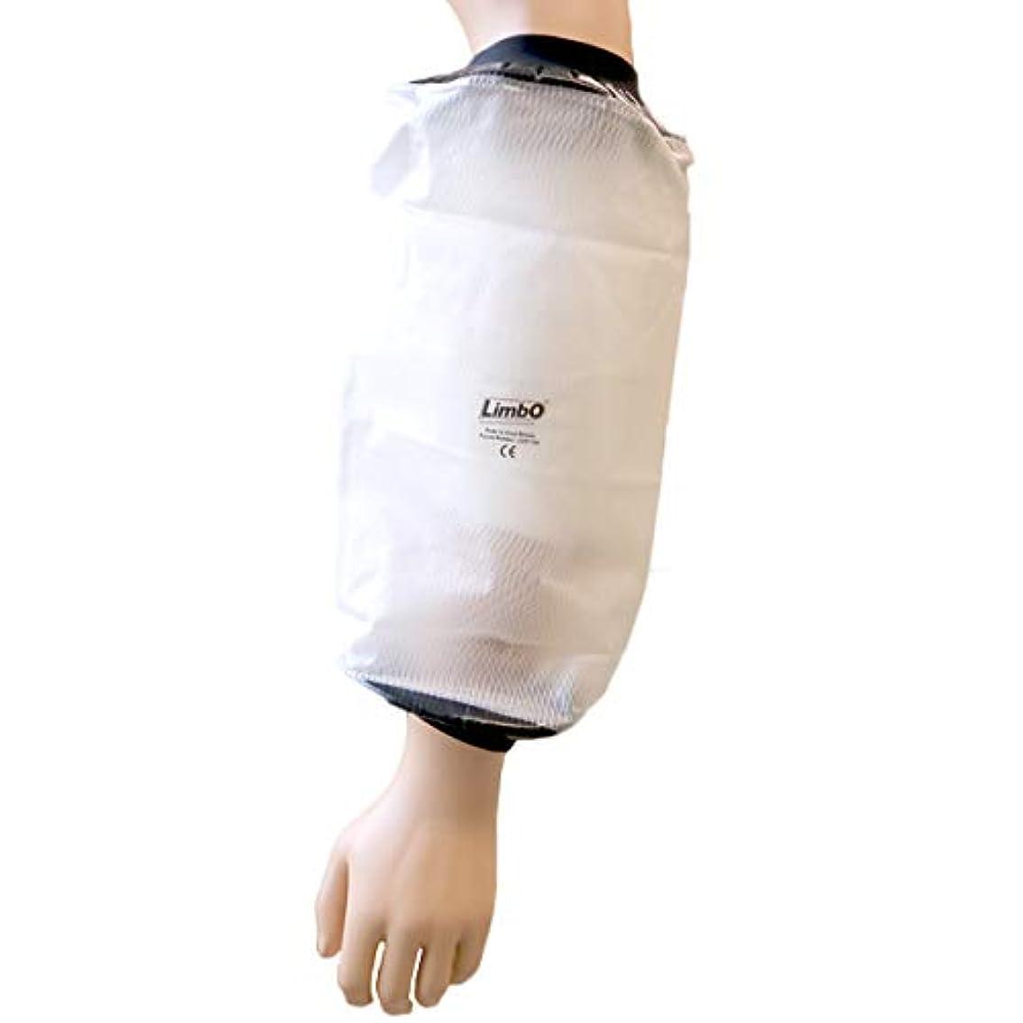 クライマックスグローバル慣らすリンボ 入浴用防水プロテクター 部位:大人用ひじ(2シール) 型名:M65