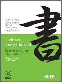 Il cinese per gli italiani. Corso di lingua in 40 lezioni. Con CD Audio