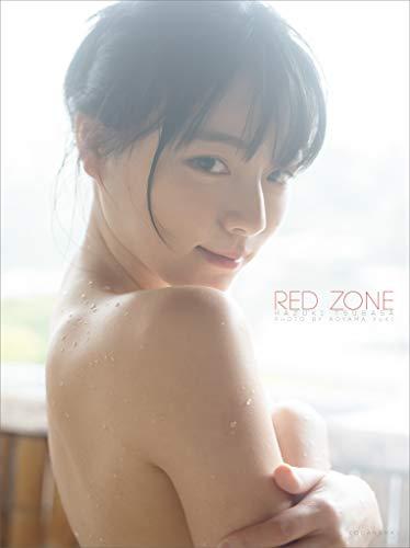【電子版だけの特典カットつき!】葉月つばさ写真集『RED ZONE』