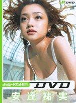 DVD>安達祐実:digiーKISHIN (<DVD>)