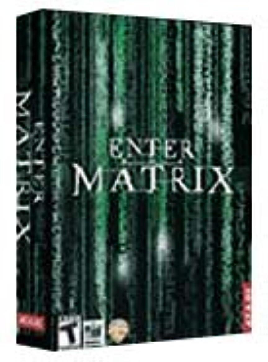 トロリーフィードバックレトルトENTER THE MATRIX SPECIAL ED.DVD-ROM MB