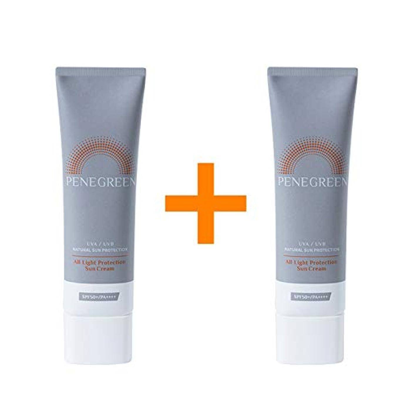 ごちそうソフトウェア敵対的[ 1 + 1 ] ペネグリーンPenegreen 日焼け止め 保湿サンクリーム 50ml / 韓国イ?ジュンギコスメAll Light Protection Sun Cream 50ml (SPF50+ PA++++) 韓国日焼け止め