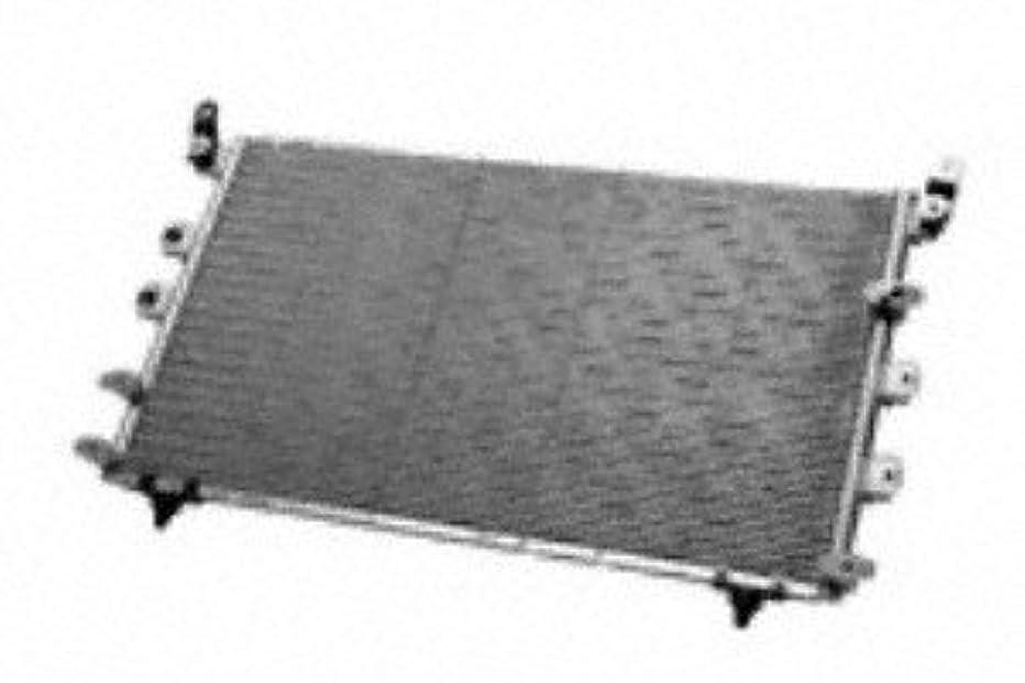 Denso 477-0503 Condenser