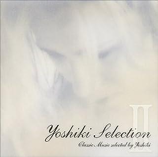Yoshikiセレクション2〜クラシック・ミュージック・セレクテッド・バイ・Yoshiki...