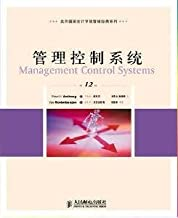 management control systems (12th edition)