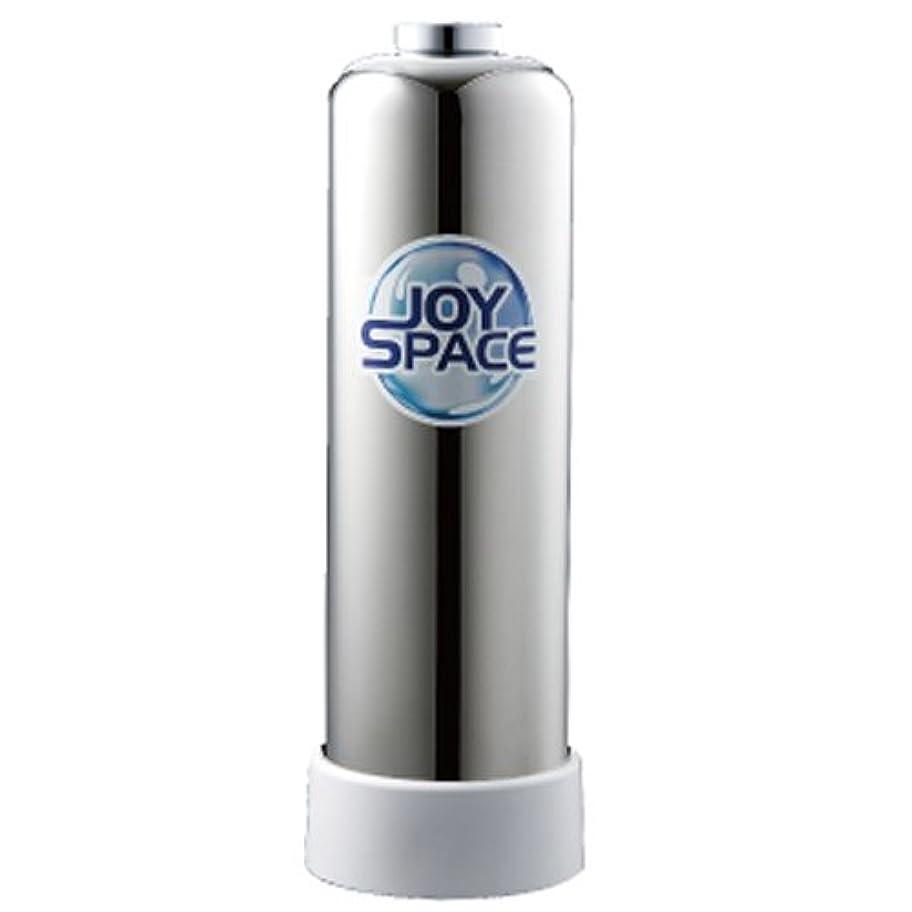 クレーター正義バイオレット長寿命浄水器 JOY SPACE ジョイスペース