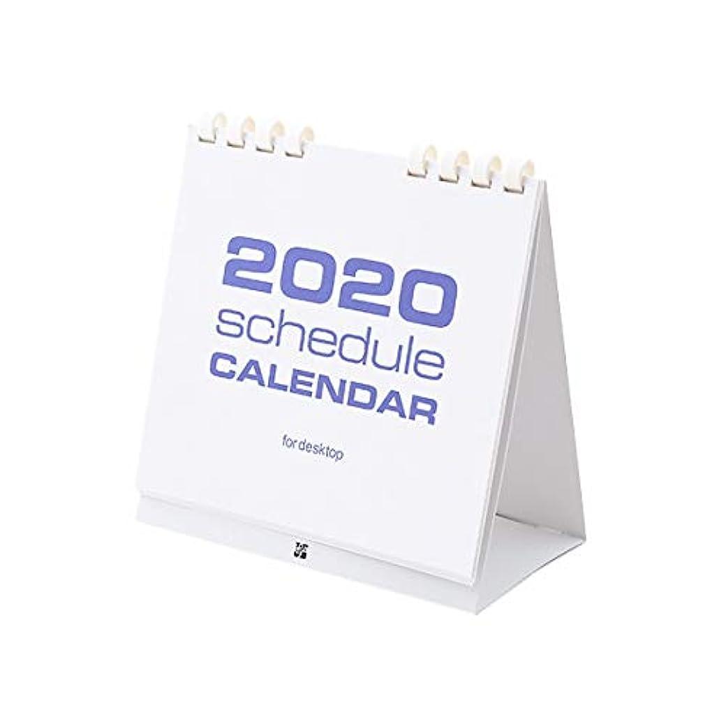 解説抽出植生伊東屋 2020 パート1 卓上カレンダー